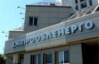 """Ахметов і Григоришин поборються за """"Дніпрообленерго"""""""