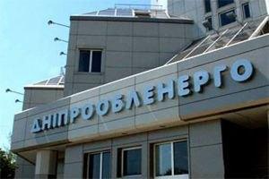 Ахметов приватизував ще одне обленерго