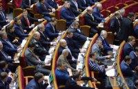 На третьому пленарному засіданні в новій Раді депутати вже блокували трибуну
