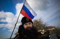 В Сербии задержали лидера группы наемников, воевавших на Донбассе
