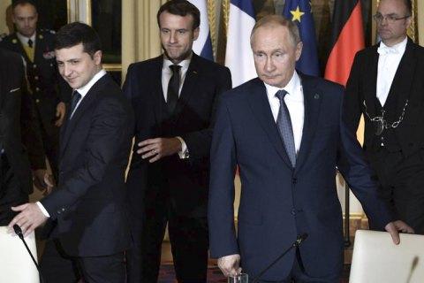 Нормандський саміт: двостороння зустріч Зеленського та Путіна відсутня у графіку переговорів у Парижі