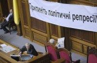 БЮТ пишет Януковичу письма