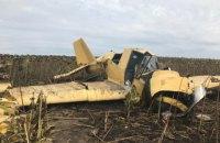 В Хмельницкой области разбился сельскохозяйственный самолет
