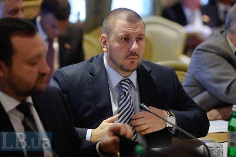 Прокуратура завершила расследование по делу экс-министра Клименко