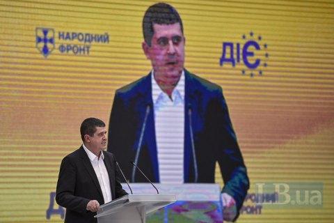 """""""Народний фронт"""" вимагає публічного звіту в парламенті силовиків, згаданих у розслідуванні корупції"""