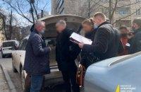 За спільника брата судді Вовка внесли 3 млн грн застави