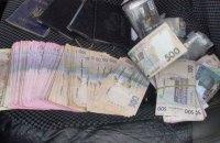 Вилучення коштів чи легалізований грабіж