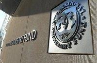 МВФ забраковал законопроект об Антикоррупционном суде