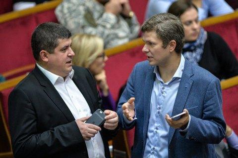 """""""Народний фронт"""" вирішив не підтримувати воєнний стан повною мірою"""