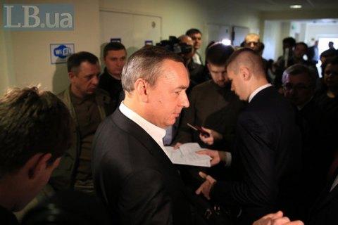 Адвокат Мартыненко опроверг содействие Минюста в рецензировании экспертиз по делу