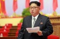 СМИ сообщили о возможной поездке Ким Чен Ына в Китай