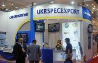 """""""Укроборонпром"""" повернув під свій контроль """"Укрспецекспорт"""""""