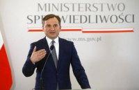 Польша собирается выйти из Стамбульской конвенции