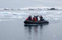 """На станцию """"Академик Вернадский"""" прибыла новая украинская антарктическая экспедиция"""