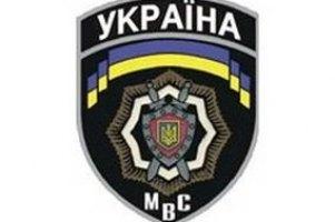 Киевская милиция благодарна шведам за толерантность