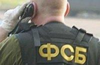 В Москве предотвращены два теракта