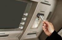 В Черновцах двое мужчин ограбили банкомат на 700 тыс. гривен
