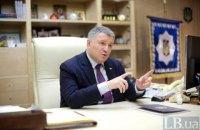 """Аваков: я не відкладаю справи """"в стіл"""" після розмови з головою СБУ або генпрокурором"""
