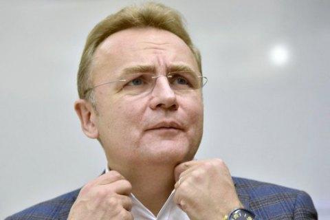 http://ukr.lb.ua/news/2019/11/28/443402_andriy_sadoviy_nemozhlivo.html