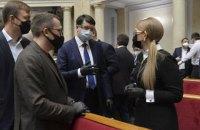 Внеочередное заседание Рады началось с длительного перерыва (обновлено)