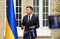 Президентський рейтинг Зеленського за місяць підріс до 31%