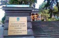 Прокаєва, Кулиняк та інші внутрішні демони українських музеїв