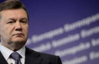 Янукович поручил Минюсту заняться законами о митингах и рефередуме