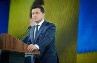 Україна може поділитися з Катаром досвідом організації Чемпіонату світу з футболу, - Зеленський