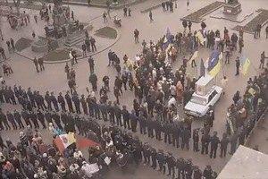 """В Одесі не відбулася """"революційна"""" сесія міськради"""
