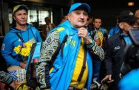 Главный тренер сборной Украины по боксу подал в отставку