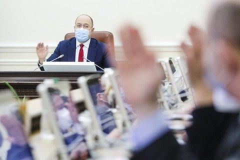 Украина вышла из договора с Россией о сотрудничестве в области туризма