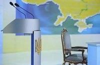 Янукович и пустота. Конституционная пустота