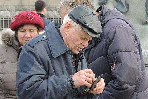 В Украине повысили пенсии для 10,2 млн пенсионеров в среднем на 560 гривен