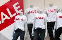 Украинский бизнес делает ставки на распродажи и скидки