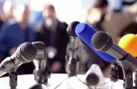 Херсонские журналисты устроили флешмоб после того, как ОГА не пустила их к Зеленскому
