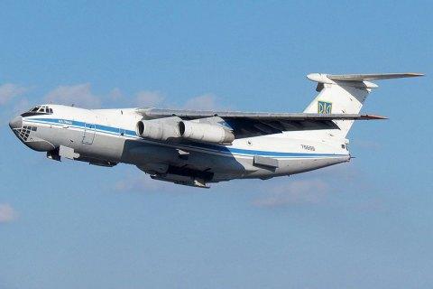 Україна відправила до Афганістану ще один літак для евакуації (оновлено)