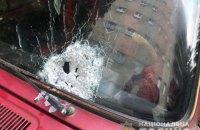 В Черновцах обстреляли автомобиль