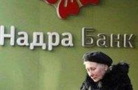 Банк «Надра» – лучшее впереди?