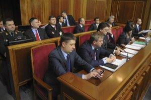 Кабмін вніс до Ради законопроект про внесення змін до Бюджетного кодексу