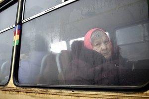 У ДонОДА повідомили про евакуацію жителів Мар'їнки і Красногорівки