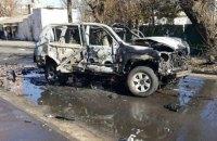 Убийца подполковника Хараберюша рассказала о заказчике взрыва, - СМИ