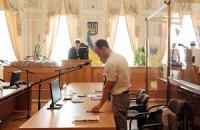 Тимошенко ждет очередное судебное заседание