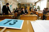 РПЦ разрешили бесплатно арендовать школьные кабинеты