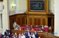 Рада коаліції призначив позачергове засідання Ради на 9 липня