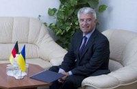 Посол ФРГ: 2017 может стать неспокойным для Украины
