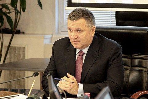 Аваков розповів про фінансування системи МВС 2017 року