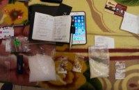 В Херсоне полиция изъяла наркотики на миллион гривен