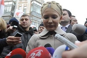 Против Тимошенко возбудили третье уголовное дело