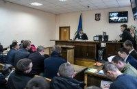 Суд не смог заслушать обвинительный акт в деле о беспорядках у Рады 31 августа 2015