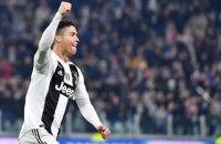 Роналду установил рекорд всех еврокубков УЕФА